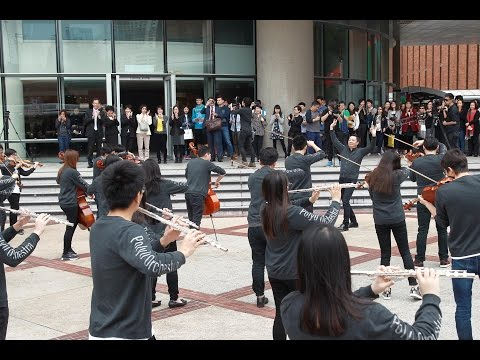 The PolyU Orchestra Flash Mob