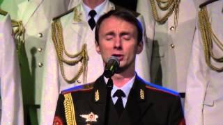 Ария Калафа. Ансамбль Александрова
