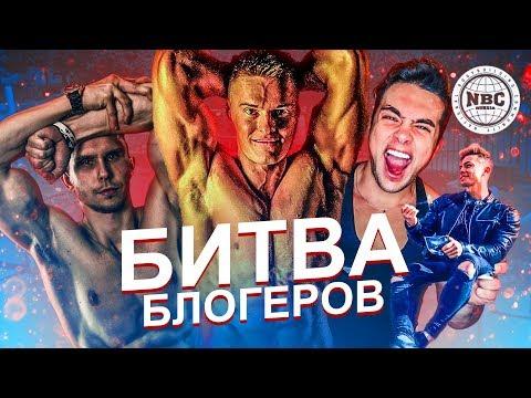 Как вам такой бодибилдинг?  соревнования NBC Grand Prix Russia все ли так хорошо?