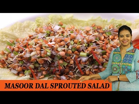 MASOOR DAL SPROUTED SALAD - Mrs Vahchef