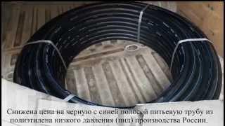 видео Газовые трубы ПНД: характеристики, монтаж и производители