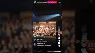 миша житов концерт в перми трансляция инстаграм