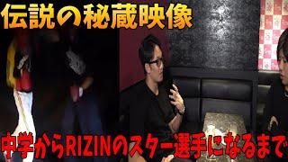 岡おかちゃんねる https://www.youtube.com/channel/UC-KpQRPMxc3Anyvssvol8cA ・朝倉未来 インスタグラム https://www.instagram.com/mikuruasakura ・サブ ...