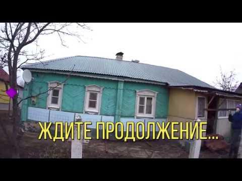 СТРОИТЕЛЬНЫЙ СЕЗОН 2019 ОТКРЫТ/ВЕЗЕМ САЙДИНГ ЗАКАЗЧИКУ