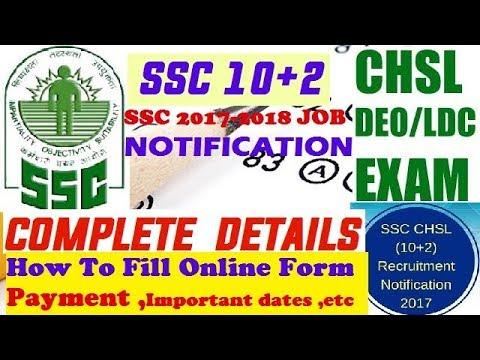 HOW TO FILL SSC CHSL 2017 FORM ONLINE | SSC CHSL Recruitment Notification