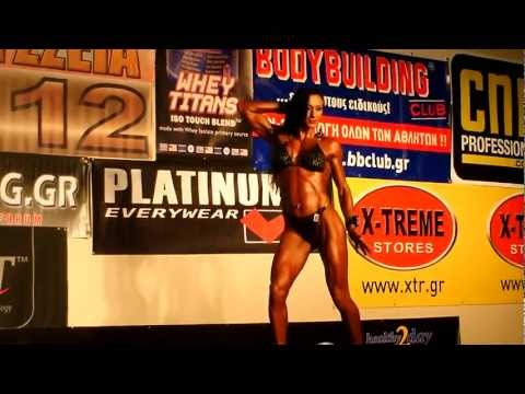 Linda Kouletsiou – Women's Fitness- WABBA Greek Cup 2012