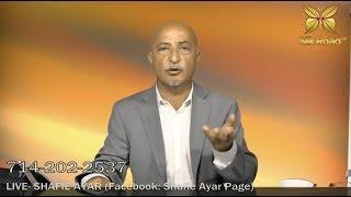 501-shafiw ayar live show august 18 18