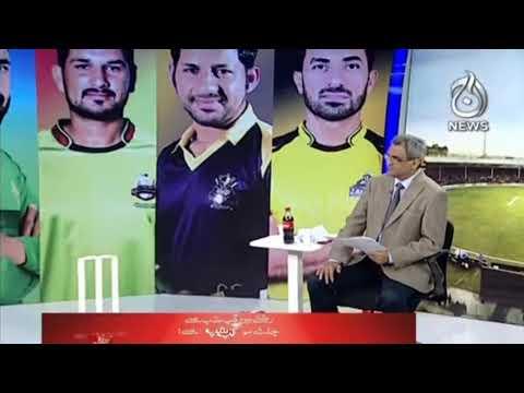 Kuch Cricket Ho Jaye | Mohsin Khan & Sohaib Alvi | PSL6 | Ep 08 | 27 Feb 2021 | Aaj News