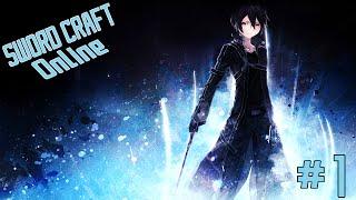 Sword Craft Online Episode 1 (Minecraft Sword Art Online Mod)    LINK START!