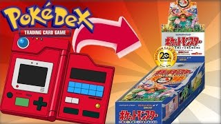 pokemon cards the quest to complete the pokedex episode 1 xy evolutions booster box opening