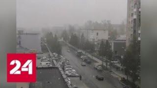 """Смотреть видео """"Погода 24"""": зима в середине мая - Россия 24 онлайн"""