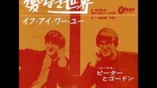 1964年6月ビルボード1位にランクされたヒット曲。 ポール・マッカ...