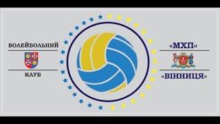 Чемпіонат України.Суперліга.Чоловіки.Фінал. 3-4місце