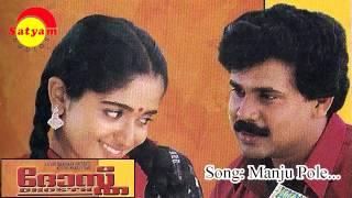 Manju Pole - Dhosth