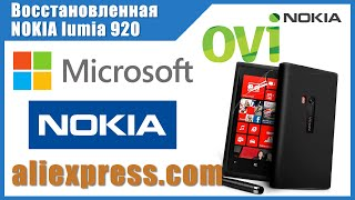 Посылка из Китая #7 Nokia lumia 920 Восстановленный/Refurbished phone Nokia lumia 920