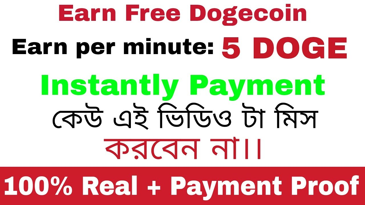 Best DogeCoin Faucet Site in 06/11/2017. Earn every minute 5 DOGE ...