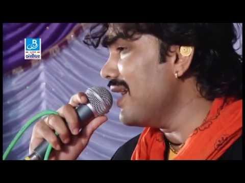 Jignesh Kaviraj Dayro 2016 | Gir Somnath Live | Rangkasumbal Dayro | 1