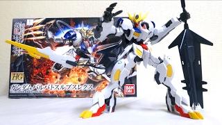 【鉄血のオルフェンズ 】HG 1/144 ガンダムバルバトスルプスレクス ヲタファのガンプラレビュー / HG Gundam Barbatos Lupus Rex