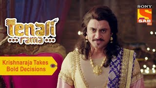 Your Favorite Character | Krishnaraja Takes Bold Decisions | Tenali Rama