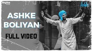 Ashke Boliyan | Gurshabad | Raj Ranjodh | Jatinder Shah | Rhythm Boyz