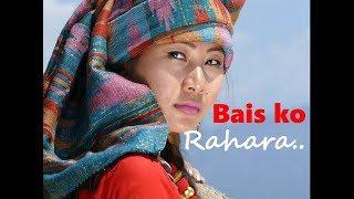 Baisako Rahar By Sanjaya Ningleku II Yuma Official
