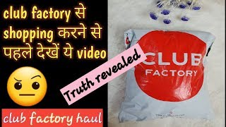 Club factory haul~truth revealed ~first experience ~Nayla zehra