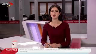 Хабæрттæ. Ирыстон // 22:00 // 17 июля 2018