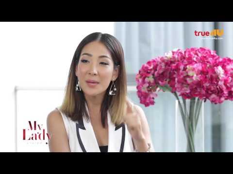 ย้อนหลัง My Lady  [Full Episode 16 - Official by True4u]
