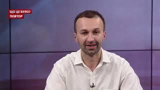 Кровавый спектакль. Как Порошенко и Медведчук обманули Украину. Тайный полет главы СБУ в Россию