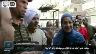 مصر العربية   محافظ المنيا يتفقد المخابز للتأكد من مواصفات إنتاج