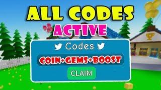 TOUS LES CODES STILL ACTIVE (COIN - GEM - BOOST CODE) dans Unboxing Simulator! [Roblox]