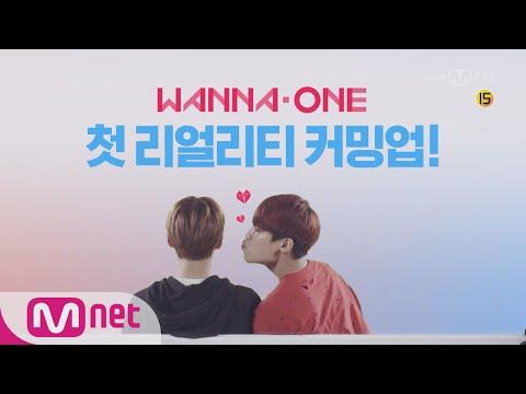 Wanna One Go [Teaser] Wanna One의 첫 번째 리얼리티, 워너원 GO! Coming UP! 170803 EP.1