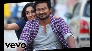 Saravanan irukka bayamaen - official tamil trailer | udhayanidhi stalin | d. imman | nice View