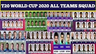 T20 World Cup 2020 All Teams Conform Squad | T20 World Cup 2020 All Teams 15 Member Squad | Expected