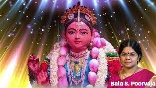 Bala Konjum Bakthi - Bala aval engal kuzhandhaiyadi by Poorvaja