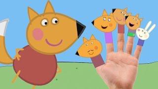 ЛИСЁНОК ФРЕДДИ ДРУГ СВИНКИ ПЕППЫ И ЕГО СЕМЬЯ, Песенка про пальчики на русском Finger Family Song