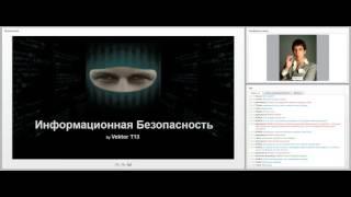 видео Сервис RRAS. Маршрутизация и удаленный доступ