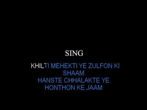 Aye Kash Ke Hum Karaoke