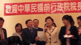 Premier Liu SCMJ Video thumbnail