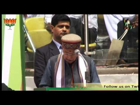 Shri Murli Manohar Joshi speech during BJP National Council Meeting at Talkatora Stadium, New Delhi