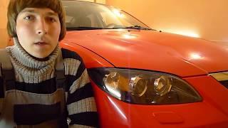Mazda 3 chiroqlar bu headlight bir olov ta'mirlash. , Shisha polishing tozalash
