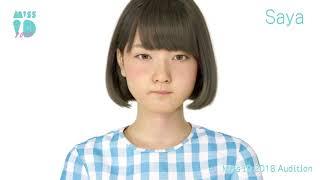 たぶん、永遠に17歳。超リアルCG美少女「Saya」誕生