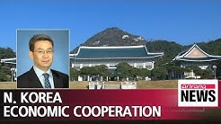 Goldman Sachs economist to lead S. Korea's Northern Economic Cooperation Committee