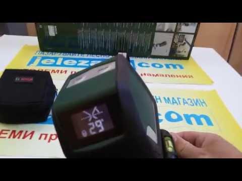 Видео обзор: Нивелир лазерный BOSCH PLL 2