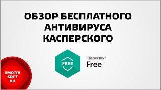 видео Скачать 360 Security Aнтивирус Очистка на андроид бесплатно последняя версия v 4.0.6.6011 apk