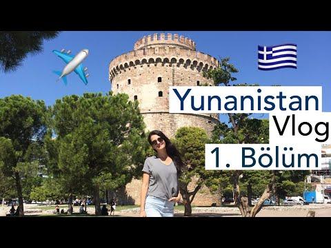 Yunanistan #1 (Selanik, Kavala) | Greece Diaries | VLOG