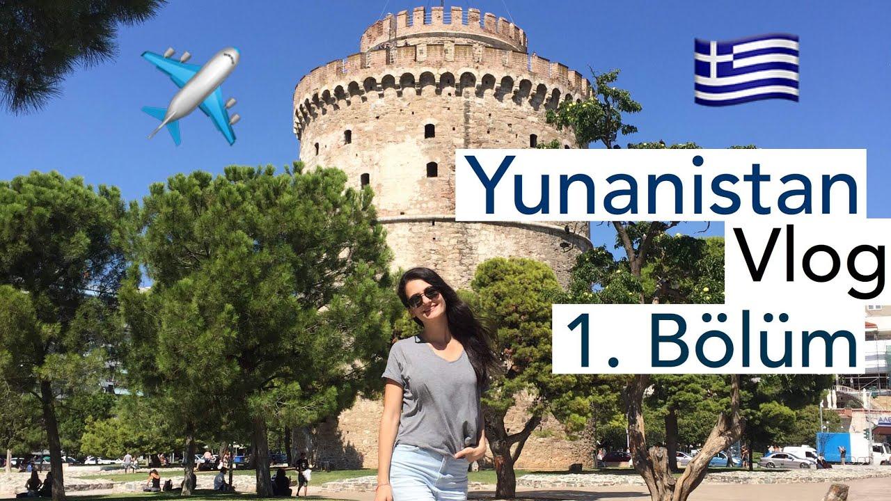 Yunanistan #1 (Selanik, Kavala) | Greece Diaries | VLOG ...