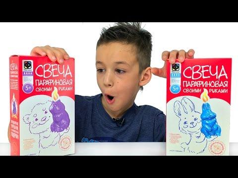Набор Свеча Своими Руками Развивающее Видео  Распаковка набора свеча Видео для детей