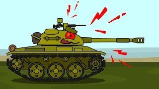Псих Мультики про танки