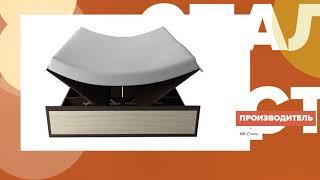 Кровать Венеция 1,6 с подъемным механизмом: Обзор